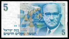 World Paper Money - Israel 5 New Sheqalim 1987 @ Vf With 2 Small Tears