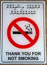"No Smoking sign, 8.5"" x 6"" bilingual Divehi English"