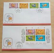 Hong Kong 1997 Zodiac Lunar New Year Ox Stamps+MS FDC 香港生肖牛年邮票+小全张首日封(PB Cachet)