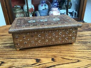 """Vintage Wooden Table Box With Yellow & White Metal Wirework Inlays. 7"""" X 4"""" X 2."""
