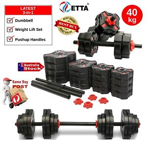 MULTIFUNCTION BARBELL DUMBBELL WEIGHTLIFTING HEX DISC ADJUSTABLE 2kg~40kg WEIGHT