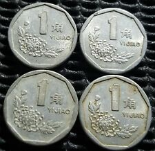 China PRC 1991-1997 Yi Jiao (10 cent) coin 4pcs, (plus FREE 1 coin) #D731