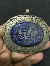 Antique lapis lazuli Islamic Shia shitte Arabic Ali Imam Amulet Intaglio #D2