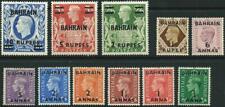 BAHRAIN - 1948 KGVI Set to 10r on 10/- ULTRAMARINE MLH SG51-60a Cv £100 [A5549]