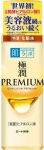 Hada Labo Gokujun Premium Hyaluron Liquid Lotion, 6.1 fl oz (170 ml)
