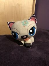LITTLEST PET SHOP VIP PLUSH STUFFED ANIMAL CAT KITTY SIAMESE STRIPED USED NO TAG