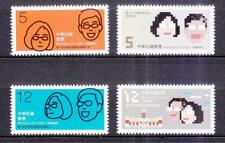 REP. OF CHINA TAIWAN 2016 THE INAUGURATION OF 14TH PRESIDENT COMP. SET 4 STAMPS