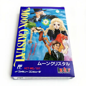 MOON CRYSTAL - Empty box replacement spare case for Famicom game with tray
