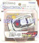 Tomy Super Bit Char- G Pull Back Collection GP07 DOME - ZERO