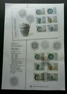 [SJ] Portugal Portuguese Stoneware Pottery 1990 Art Ancient (stamp w info sheet)