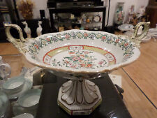 Large Mason's Patent Ironstone China Compote with Scrolling Handles c1825