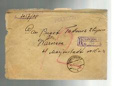 1929 Warsaw Poland Registered Cover Spraw Wojskowych