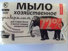 RUSSIAN NATURAL DOMESTIC LAUNDRY SOAP 1 PCS (5.65oz/180 gr.)