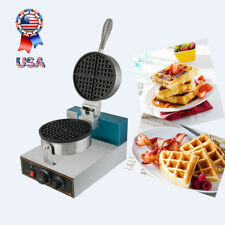 Electric Waffle Bake Machine Stainless Steel Oven Puff Bread Maker  USA IN Stock