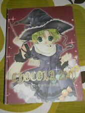 Di Gi Charat CHOCOLA 2001 Illustration Art Book Broccoli Hardcover