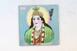 Old Hindu God Krishna Printed Majolica Ceramic Tile Made By Suji , Japan NH3316