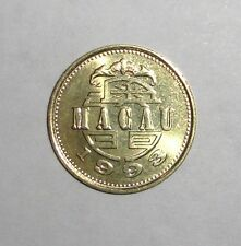 1993 Macao 10 avos, Bat, animal wildlife coin