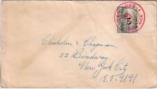 COSTA RICA -  1930 COVER CIRCULATED TO NEW YORK