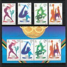 Briefmarken Olympische Spiele  Hong Kong postfrisch