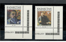 "KAZAKHSTAN-MNH** SET-ERROR ""H"" INSTEAD ""N"" IN LATIN NAME KAZAKSTAN-1995."