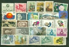 China PRC Commemorative Group of 26 diff used stamp Lot#21068