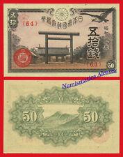JAPON JAPAN 50 Sen 1945 Pick 60  SC / UNC