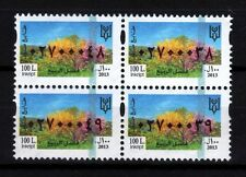 Fiscal Stamp 100 Livres Spring 2013 BlK of 4 MNH Lebanon