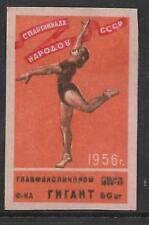 RUSSIA 1956 MELBOURNE OLYMPIC GAMES MATCHBOX LABEL GYMNASTICS  Orange