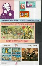 Bangladesh M/NH/VF, S/S Collection 13 Different