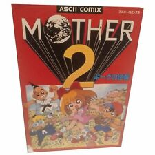 Earthbound Manga Comic Mother2 Giygas's Counterattack Book Mother II Fome Japan