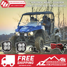 "BAJA DESIGNS  Yamaha Wolverine Squadron Sport 2"" Horiz Light Kit   FREE SHIPPING"