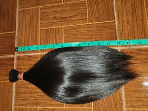 287 human hair 13 inches