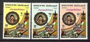 1st Gulf War IRAQ   SADDAM HUSSEIN 1981 SET Scott No. 1006 - 1008 MNH
