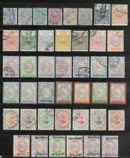 Middle East I ran Collection 1907-1914