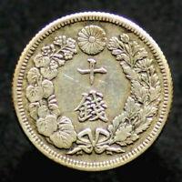 10 SEN 1910 JAPON / JAPAN (argent / silver) Meiji (43) soleil