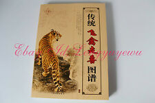 Chinese painting Tiger Lion Peacock Horse Hawk sketch Reference Tattoo book art
