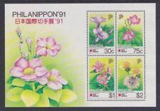 Elizabeth II (1952-Now) Flowers Singapore Stamps
