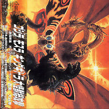 ORIGINAL SOUNDTRACK - GODZILLA,MOTHRA & KING GIDRA: THE MASSIVE NEW CD