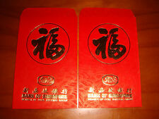 Bank of Singapore, Vintage Hongbao Envelops, 2 pieces Rare!