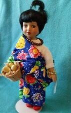 "Around the World Doll ~Papa Tung Collection~ ""KANYA"" 1999 Tuss Hand Crafted 10"""