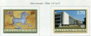 19646) UNITED NATIONS (Geneve) 1996 MNH** Definites 2v