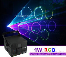 1W RGB Full color Animation Laser Light DMX ILDA DJ Party PRO Club Stage Light