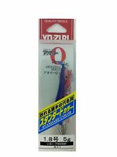 DUEL Aurie Q S B2 size 1.8 Red tape Blue Squid jig from stylish anglers japan