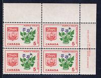 Canada #421(31) 1965 5 cent Violet NEW BRUNSWICK UR PL BLK #1 MNH CV$1.75