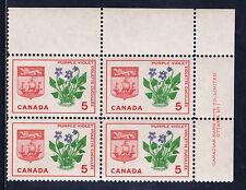 Canada #421(31) 1965 5 cent Violet New Brunswick UPPER RIGHT PLATE BLOCK #1 MNH