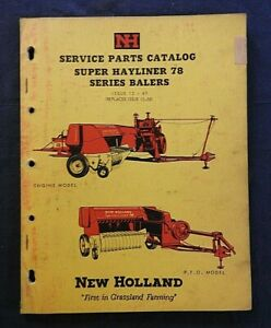 "1961 NEW HOLLAND ""MODEL SUPER HAYLINER 78 BALER"" PARTS CATALOG MANUAL"
