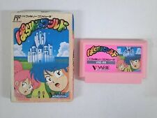 Parallel World -- Famicom, NES. Japan game. Work fully. 10766