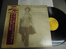 SALENA JONES Japan REISSUE LP with OBI, ALONE & TOGETHER