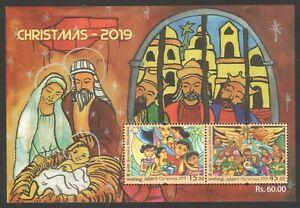 SRI LANKA 2019 CHRISTMAS X'MAS SOUVENIR SHEET OF 2 STAMPS IN MINT MNH UNUSED