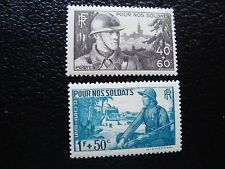 FRANCE - timbre yvert et tellier n° 451 452 n* (A34) stamp french